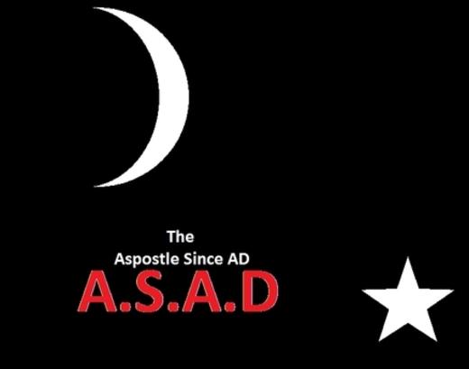 Portrait of Asad