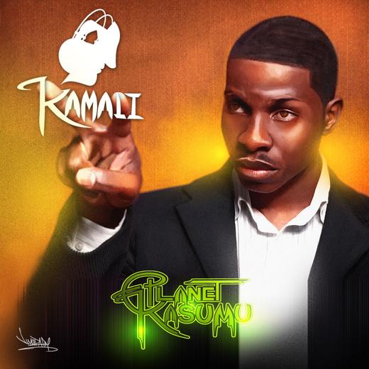Portrait of Kamali