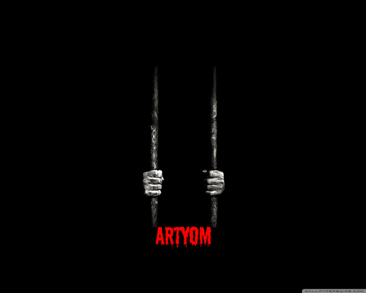 Portrait of Artyom