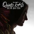 Portrait of Quinta Toka