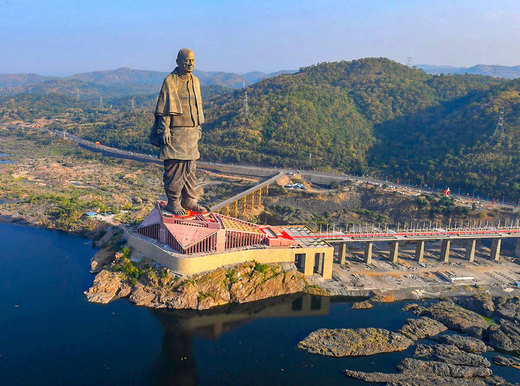 Portrait of Statue Of Unity