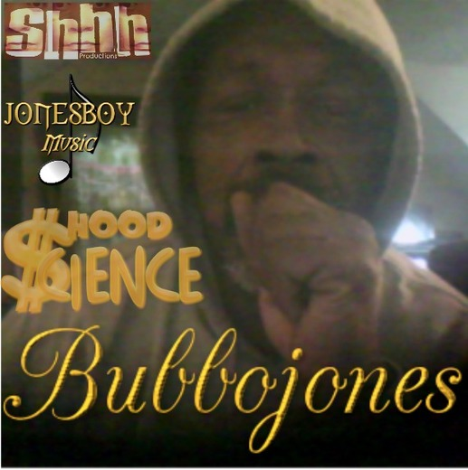 Portrait of Bubbojones