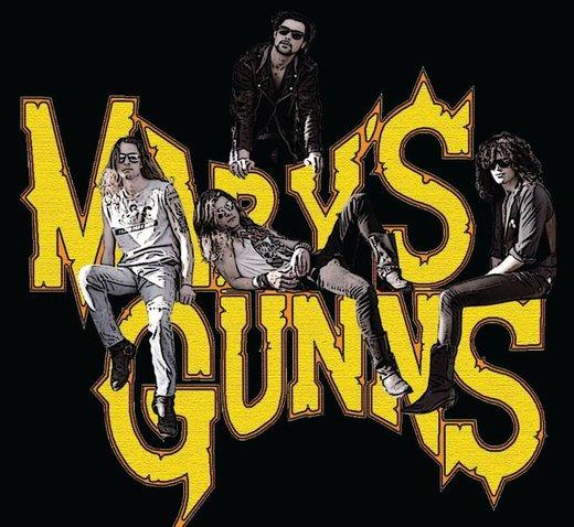 Portrait of Mary's Gunns