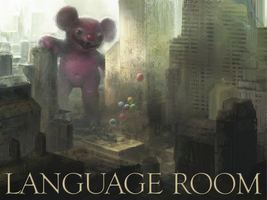 Portrait of Language Room