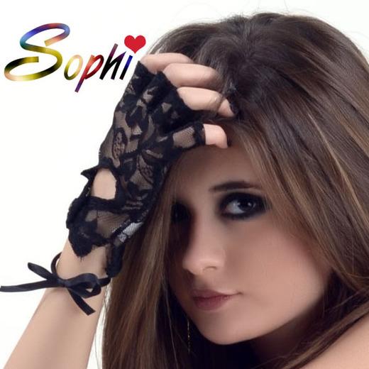 Untitled image for SOPHI