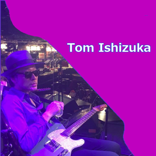 Portrait of Tom Ishizuka