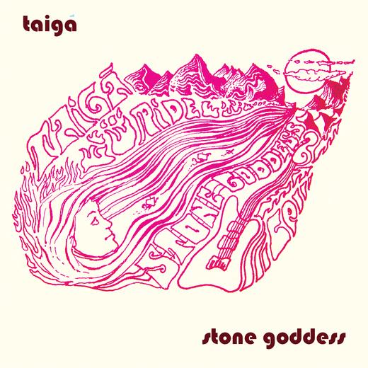 Portrait of Taigá