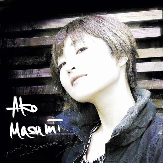 Portrait of Masumi Ako