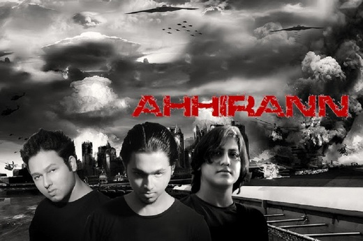 Untitled image for Ahhirann
