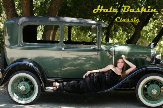 Untitled image for Hale Baskin