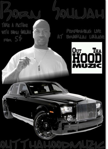 Portrait of Out Tha Hood Muzic