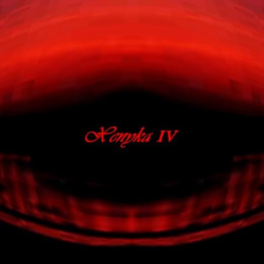 Untitled image for XENYKA