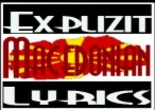 Untitled image for Explizit Macedonian Lyrics: 'aCe maFia / 'aCe maFia Records T