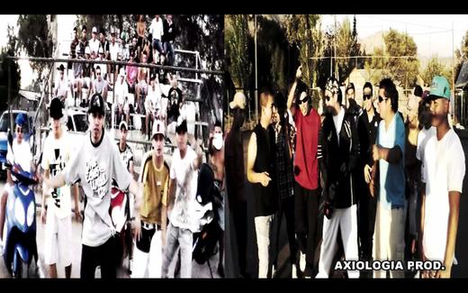 Imagen sin titulo de Axiologia Records