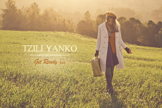 Portrait of tzili yanko