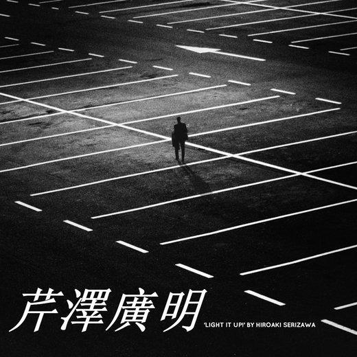 Untitled image for Hiroaki Serizawa