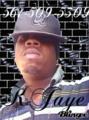 Portrait of KJaye BeatZ