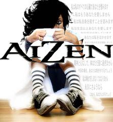 Portrait of Aizen